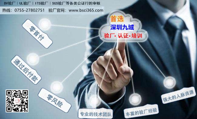 为什么电子电器设备(EEE)企业都在做IECQ QC080000认证?